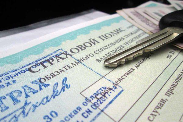 Страховщики вновь грозятся рекордными убытками в ОСАГО