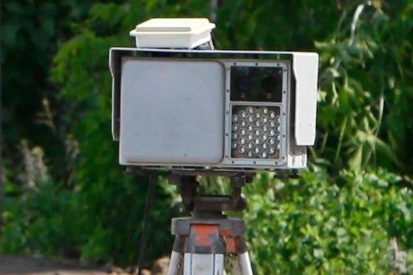 Камеры прочь