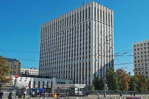 Министерство юстиции РФ