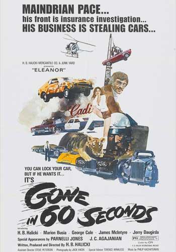 Угнать за 60 секунд (1974)