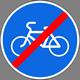 Конец велосипедной дорожки