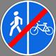 Конец пешеходной и велосипедной дорожки с разделением движения (конец велопешеходной дорожки с разделением движения)