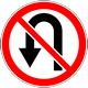 Разворот запрещён