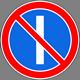 Стоянка запрещена по нечётным числам месяца