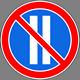Стоянка запрещена по чётным числам месяца
